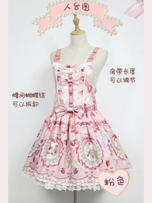 Souffle Song strawberry rabbit suspender skirt