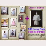 Lolita Dress + Blouse Lucky Pack! $39 FREE SHIPPING!