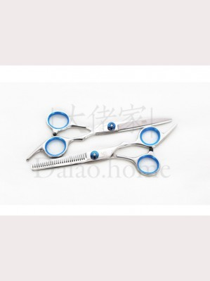 Hair Scissors Set (2pc)