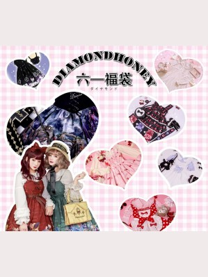 Diamond Honey $39 Lolita Dress Lucky Pack (+ 1 free ankle socks)