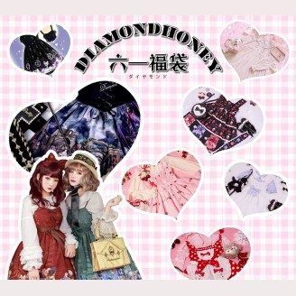 Diamond Honey $39 Lolita Dress Lucky Pack