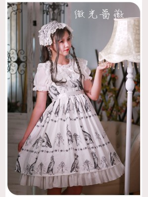 Souffle Song Mechanical Bird Lolita Dress JSK