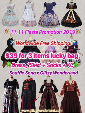 11.11 Fiesta Souffle Song Lucky Bag $39 for 3 Items!! (11PRO1)
