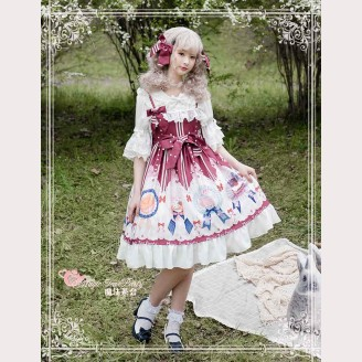Magic Tea Party Baking medal Classic Lolita Dress JSK (MP64)