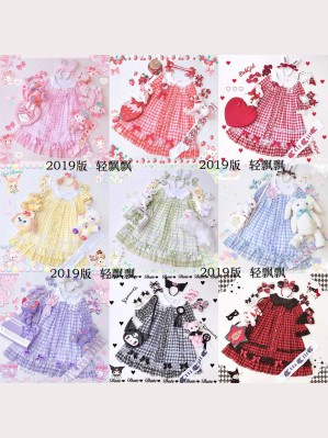Diamond Honey Summer Plaid Sweet Lolita Rabbit Ears Dress 2019