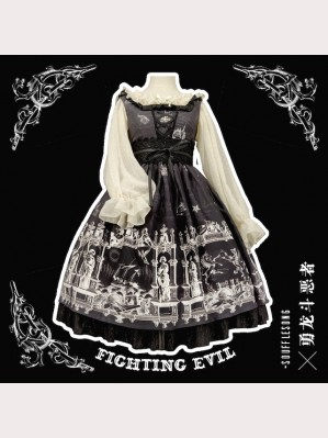 Souffle Song Fighting Evil Gothic Lolita Dress JSK & Waist Belt Set