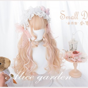 Small Daisy Long Curly Wig (WIG37)