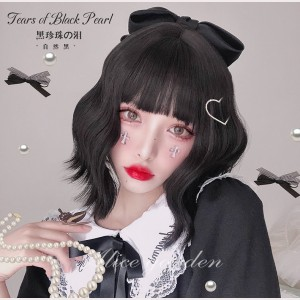 Tears Of Black Pearl Wig (WIG45)