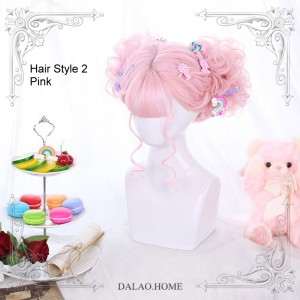 Doll Girl Lolita Wig (DL53)