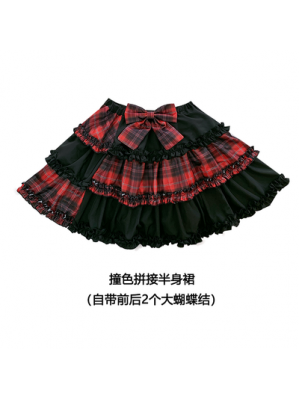 Diamond Honey Underground Bands Pop Punk Lolita SK (DH233)
