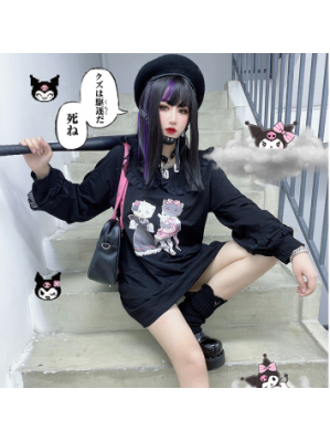 Diamond Honey CP Cat Kawaii Style Long Sweatshirt (DH248)