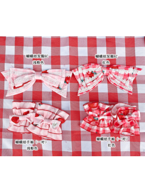 Diamond Honey Strawberry Picnic Rabbit Sweet Lolita Accessory (DH229)