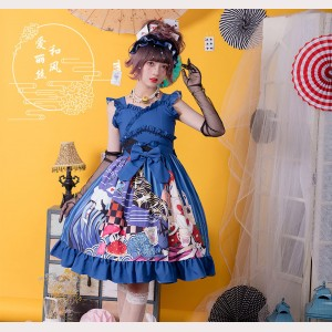 Magic Tea Party Japanese Alice Lolita Dress JSK (MP105)