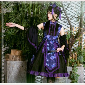 Magic Tea Party Fish in Dream Chinese Style Lolita Dress OP (MP75)
