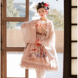 Magic Tea Party Sunny or Rainy Japanese Style Lolita Dress JSK (MP83)