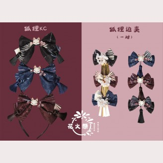Magic Tea Party Japanese Fireworks Festival Lolita Hair Accessories (MP98)