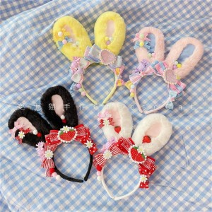 Strawberry Rabbit Ear Lolita Headband KC (CCT01)