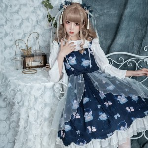 Magic Night Sweet Lolita Dress JSK (BJ09)