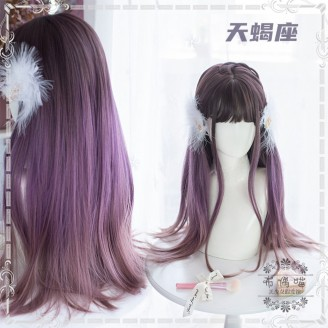 Scorpio Long Straight Wig (PG11)