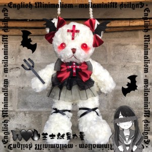 Halloween Teddy Bear Gothic Lolita Handmade Shoulder Bag (HA15)