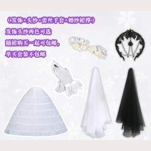 Souffle Song Bridal Lolita Accessories Set (SS980)
