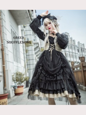 Souffle Song Seven Deadly Sins - Greed Gothic Lolita Dress OP (SS952)