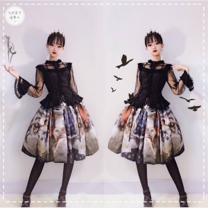 Souffle Song Shield Of The Holy Light Lolita skirt SK (SS957)