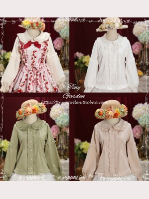 Tiny Garden Cute Ruffle Collar Lolita Blouse (TG08)