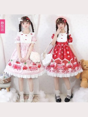 Strawberry Basket Sweet Lolita Style Dress OP by JingYueFang (YJ06)
