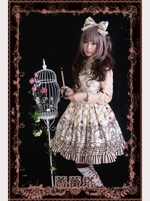 Infanta Sleeping Beauty JSK Size S Special offer!