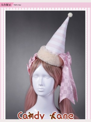 Classical Puppets Candy Cane Horns Hat