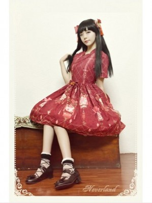 Souffle Song Palace Lantern Lolita Dress OP