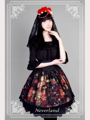 Souffle Song Flower Girl Lolita Skirt SK