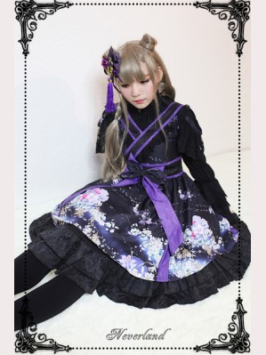 Souffle Song The Sky Of January Lolita Dress JSK