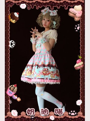Infanta cream cat suspender skirt