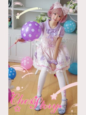 Chess Story The Unicorn Castle suspender skirt