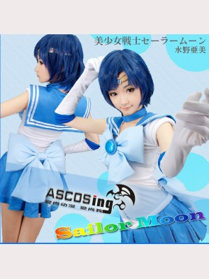 Sailor Mercury outfit